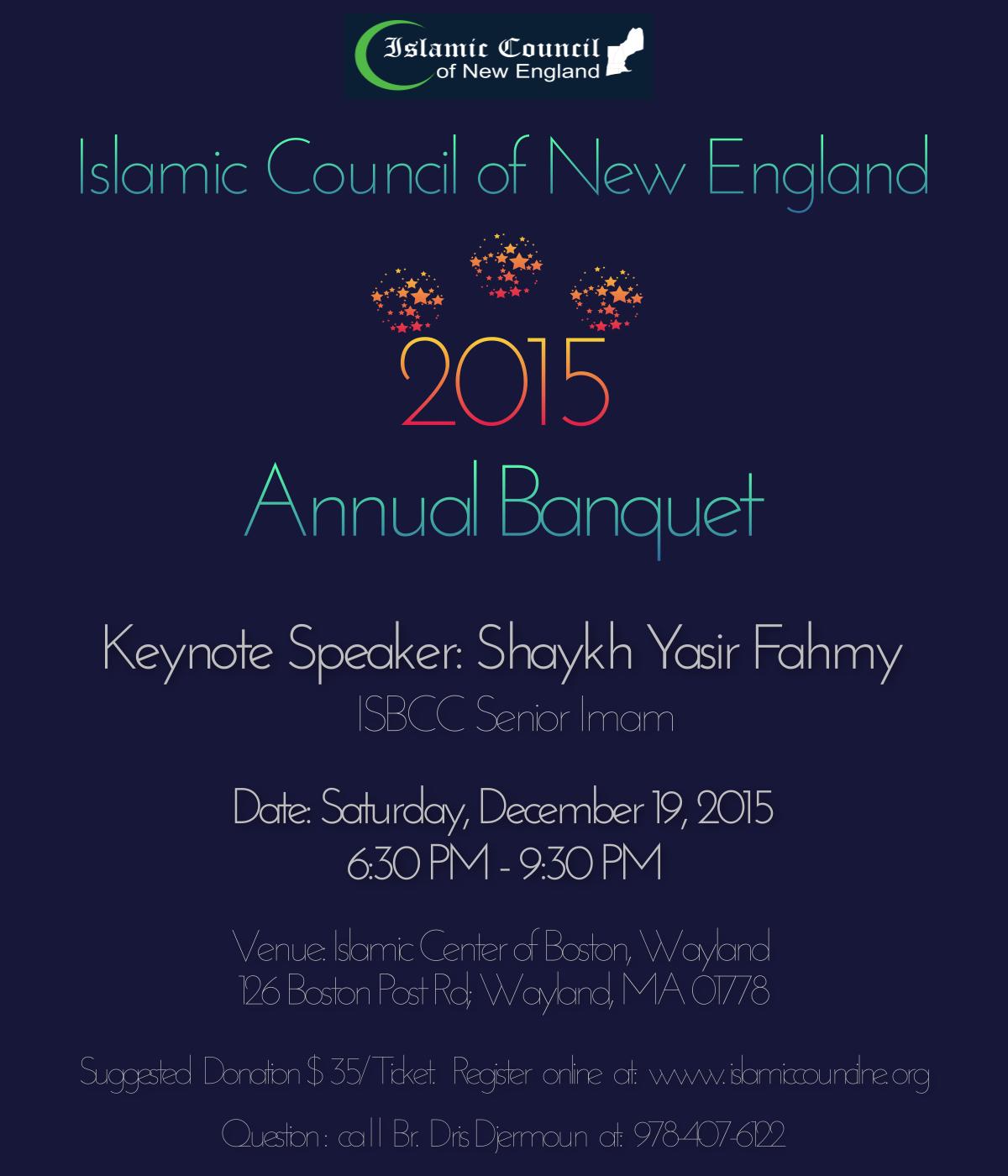 ICNE_2105 Annual Banquet_Final_112915